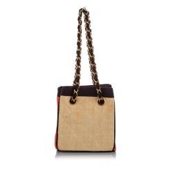 Chanel Classic Canvas Shoulder Bag