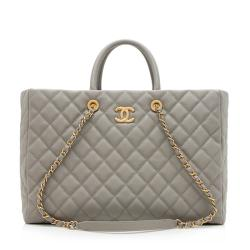 Chanel Grained Calfskin Coco Handle Large Shopping Tote