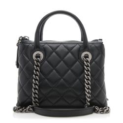 Chanel Quilted Sheepskin Small Zip Shopping Tote