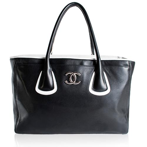 Chanel Ultra Soft Lambskin Executive Cerf Tote