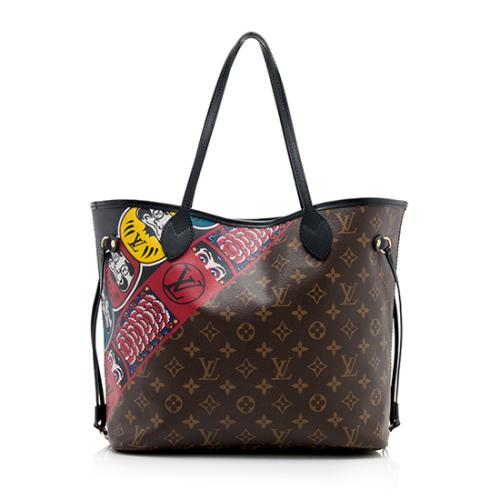 Louis Vuitton Limited Edition Le Kabuki Neverfull MM Tote