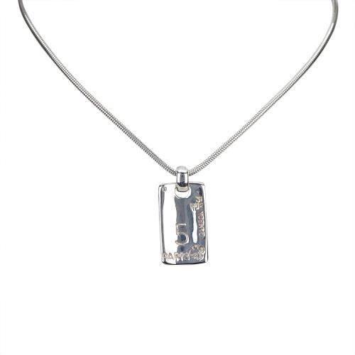 Chanel Silver Tone Necklace