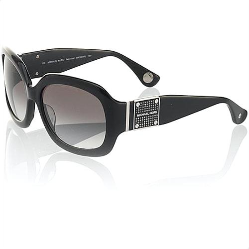 Michael Kors Rehearsal Sunglasses - FINAL SALE