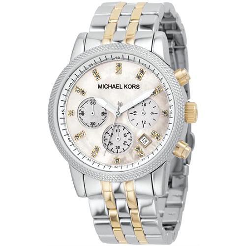 Michael Kors Two Tone Bling Dial Watch - FINAL SALE